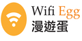 Wifi Egg - Hong Kong