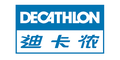 China: Decathlon China