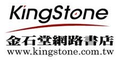 Kingstone Taiwan