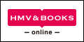 Logotype of merchant HMV&BOOKS online.