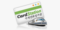 Card Station - Korea