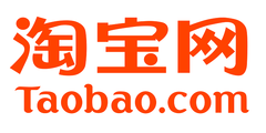 Taobao China (Desktop)